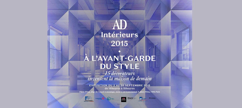 © AD Intérieurs