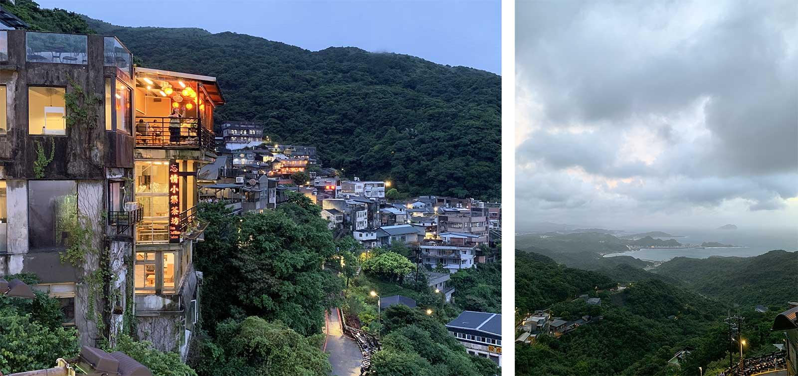 Misc Webzine_Taiwan